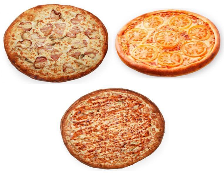 3 пиццы (большие)